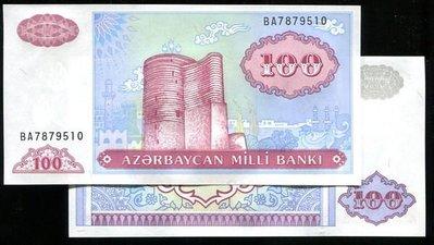 AZERBAIJAN(亞賽拜然紙幣),P18b,100M,ND(1993),品相全新UNC