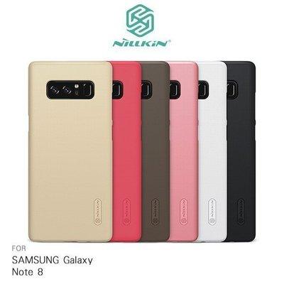 台南【MIKO手機館】NILLKIN SAMSUNG Note 8 超級護盾保護殼 手機套 硬式保護殼 保護套(SU5)
