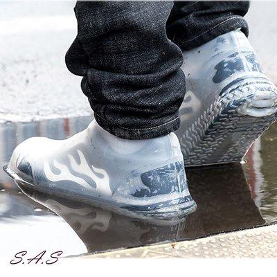 SAS 下雨不怕 矽膠雨鞋套 雨鞋套 ...
