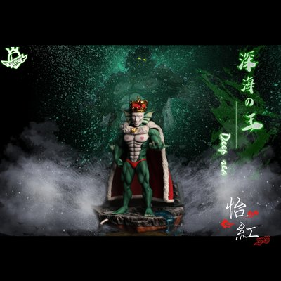 【怡紅】Warhead 怪人系列 深海王 一拳超人GK 限量手辦模型現貨