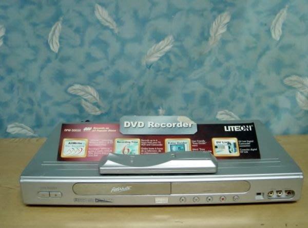 Y保固1年【小劉二手家電】LITEON  DVD錄放影機,LVW-5005X型