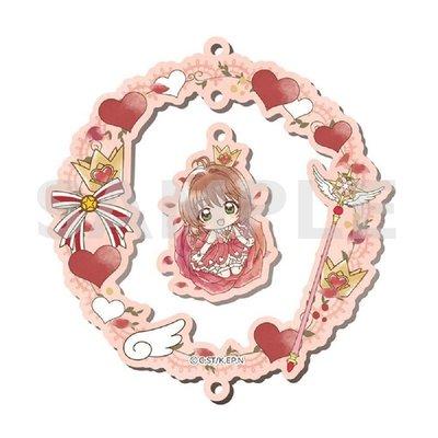【曼迪】庫洛魔法使透明牌篇-花環壓克力吊飾-紅心櫻