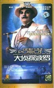 【大偵探波羅】國語清晰 36部12碟DVD