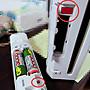 Wii原裝右手(全新)手柄/把手/手把,內建動感強化器附掛繩 附果凍套