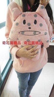 奇花園日本AKB48熱愛CRAFTHOLIC宇宙人很柔的質感草莓泡泡貓造型寶貝抱枕,娃娃生日禮,情人節/聖誕