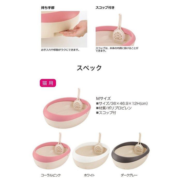 ☆米可多寵物精品☆日本RICHELL拉普蕾蛋形貓廁所貓砂盆M
