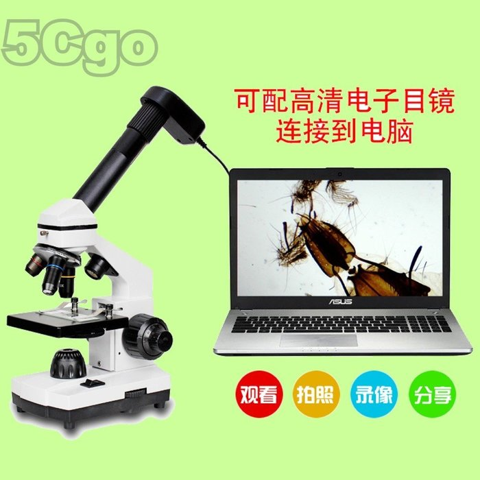 5Cgo【代購】BELONA貝朗1600倍專業生物顯微鏡+手機架+另有130萬免驅動USB電子目鏡電腦 含稅