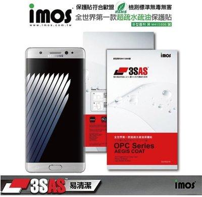 奇膜包膜 imos 3SAS  三星 S8 / S8 Plus 疏油疏水 電競霧面 濾藍光 雷射切割裁切 保護貼 螢幕膜