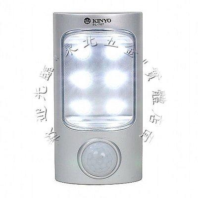 缺貨 附發票 東北   KINYO SL~707 智慧 LED感應燈~光控型6LED~免插電 紅外線 緊急照明燈 樓梯燈