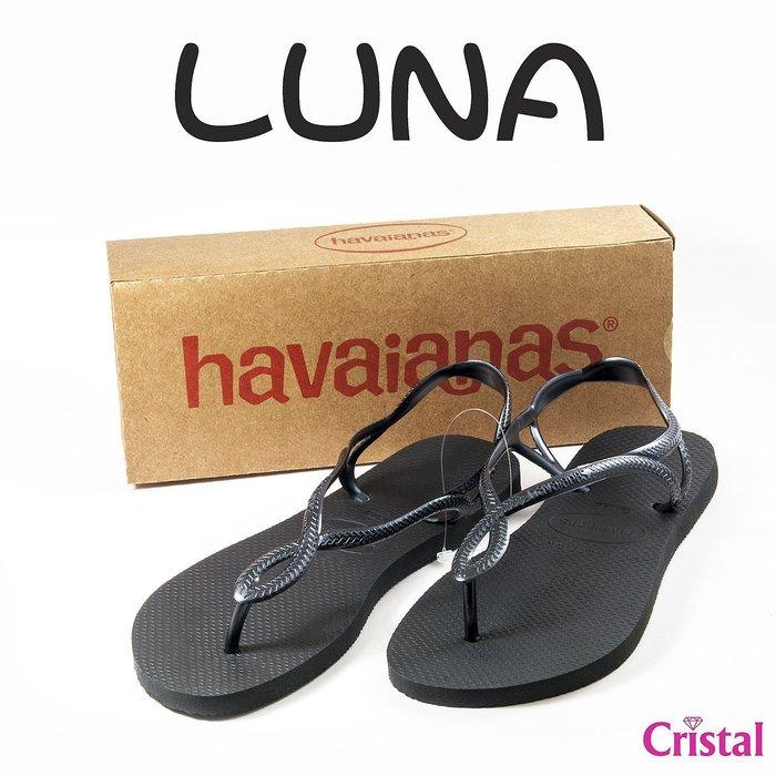 【HAVAIANAS】哈瓦仕百分%巴西原裝進口正品人字拖夾腳拖 涼鞋LUNA系列『夢工場Cristal』