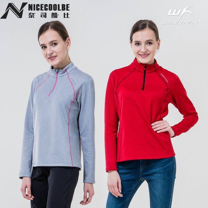 【奈司酷比】MIT台灣製女款機能防潑水半門襟內刷毛保暖長袖上衣(WISE'n'FIT-兩色可選)P22701 S-2XL