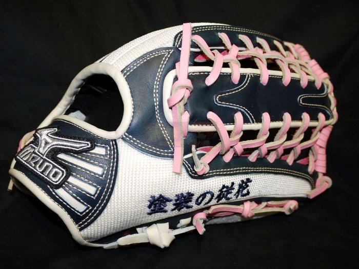 貳拾肆棒球-日本製造Mizuno火鳥白金標特別訂做鈴木一朗ICHIRO IBE式樣外野手套