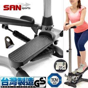 台灣製造!!安全扶手踏步機登山有氧美腿機運動用品健身器材運動訓練健身方法器材哪裡買 P248-S01C【推薦+】