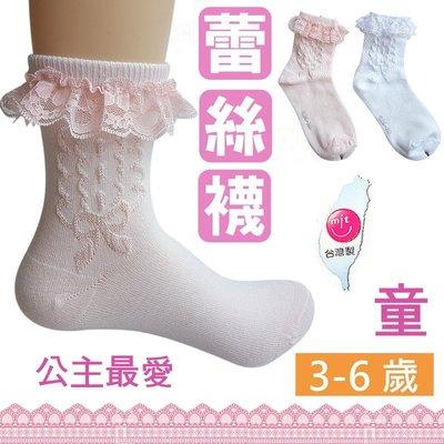 O-52-1 兒童蝴蝶結蕾絲襪【大J襪庫】3雙組3-6歲氣質公主大蕾絲邊短襪-女童襪寶寶襪芭蕾舞襪白色洋裝-台灣製!