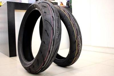 【大台南】歐多邁輪胎部 歐多邁輪胎部 MAXXIS MA-SP 110/70-17含安裝+氮氣+平衡+除臘