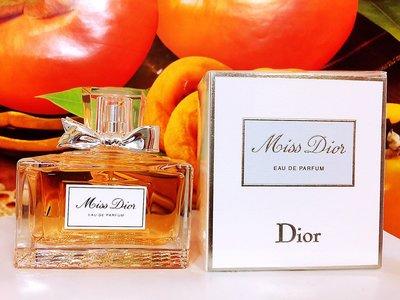 迪奧 Miss Dior Cherie 香氛100ml 橘花漾女性香氛淡香精 百貨公司正貨盒裝