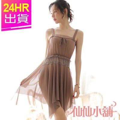 仙仙小舖 GV56咖啡 蕾絲薄紗半透不規則下擺睡衣 日系情趣睡裙