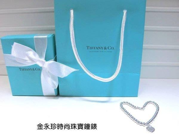 金永珍珠寶鐘錶* Tiffany&Co Tiffany 經典三排刻字迷你愛心手鍊 超限量款 情人節 生日禮物 *