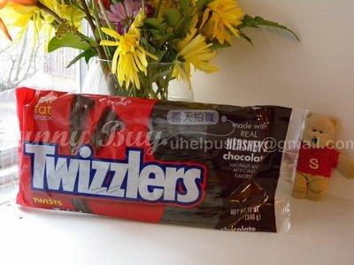 【Sunny Buy】◎現貨◎ Twizzlers(HERSHEYs巧克力口味) 340g 蠟燭糖吸管糖