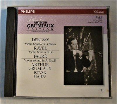 絕版發燒盤(PHILIPS)Debussy、Ravel、Faure: 小提琴奏鳴曲/ Grumiaux、Hajdu