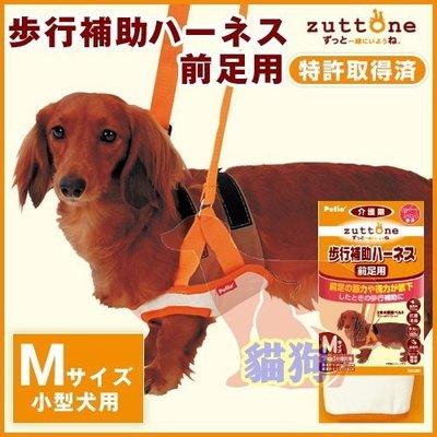 **貓狗大王**日本 PETIO 步行補助帶、前足輔助帶M // 協助散步、復健