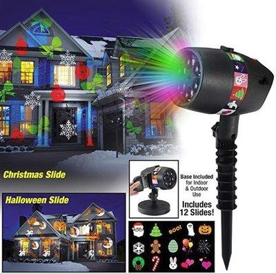 【NF491】12圖投影燈菲林投影燈 LED雪花燈 戶外造景投射燈 牆壁投影燈 裝飾派對 節日投影燈 聖誕投影燈