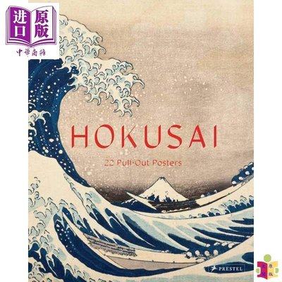 [文閲原版]葛飾北齋:作品 英文原版 Hokusai: 22 Pull-Out Posters (Poster Books) 立體書 Matthi Forrer