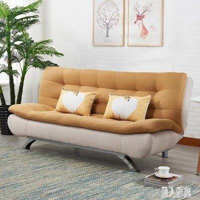 沙發床•多功能可疊折的雙人小戶型拆洗簡約現代布藝兩用客廳4179
