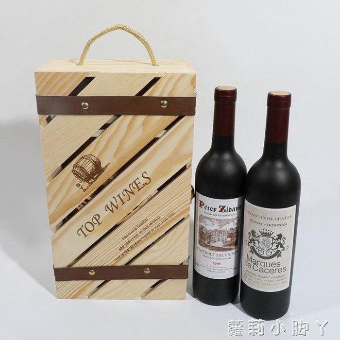 紅酒盒雙支桐木實木酒盒木盒子紅酒包裝盒禮盒葡萄酒包裝盒 NMS