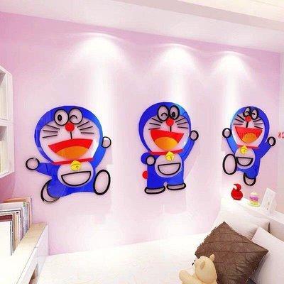 小叮噹 哆啦a夢 3D 立體壁貼 壓克力 鋼琴鏡面烤漆 壁紙 室內設計 風水 招財 刻字 電腦刻字 廣告 《閨蜜派》