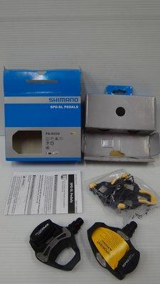 佶昇動輪車(進喜單車)-盒裝公司貨SHIMANO PD-R550公路車卡踏+6度鞋底板