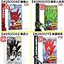 X射線【W280004】發射器玩具-蜘蛛人(8選1),萬聖節服裝/發射器玩具/派對用品/舞會道具/cosplay服裝/角