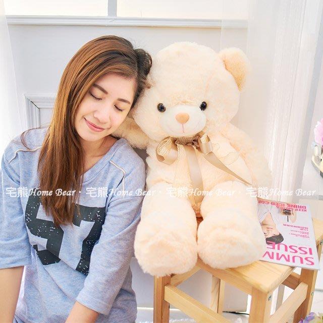 甜美微笑泰迪熊 升級雙緞帶 棉柔短毛 微笑奶茶熊 腳底可繡字 可穿衣(27吋)【宅熊】