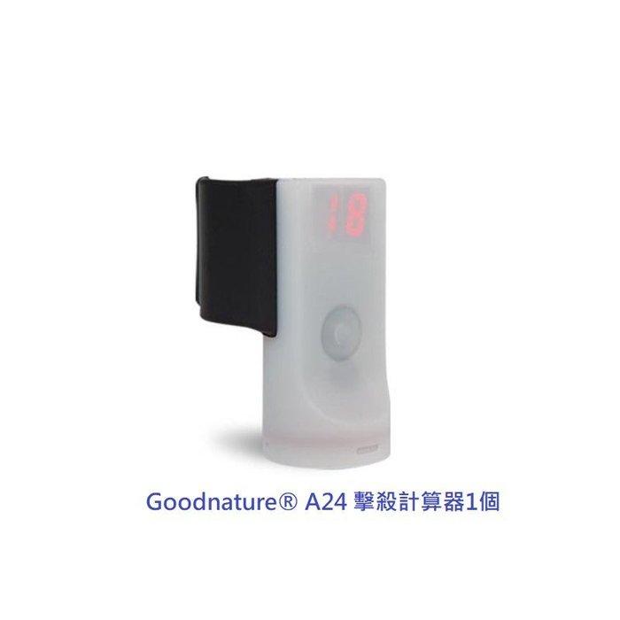 Goodnature® A24 滅鼠器計數器-台灣獨家總代理紐西蘭原裝進口(隨貨附發票)