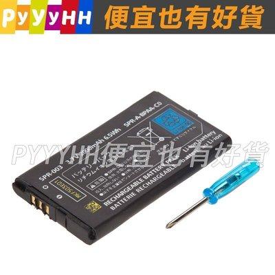 全新 任天堂 N3DS-LL/XL 3DSLL主機適用電池 盒裝 主機 電池 鋰電池 更換組 - 2000mAh