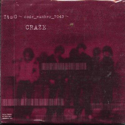 K - CRAZE - ZtsG code number 7043 - 日版 - NEW