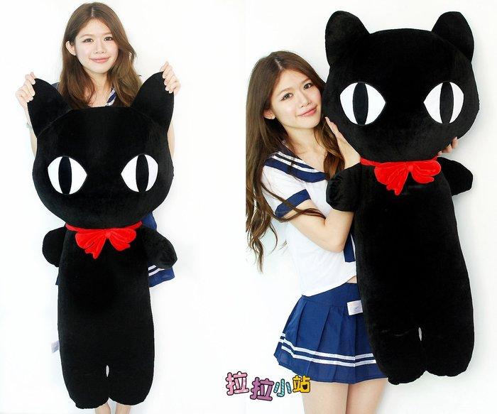 魔女宅急便黑貓~超大黑貓娃娃~高110cm~貓咪抱枕玩偶~黑貓玩偶長枕~熱銷搶購