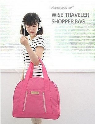 【東京數位】全新 韓版 特價 DINIWELL 大旅行收納包 衣物收納單肩包購物包 大容量媽咪包