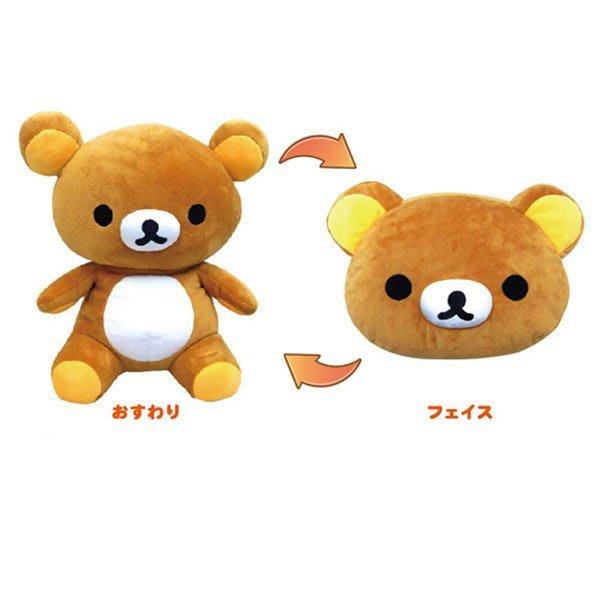 拉拉熊 日本帶回 可變身 懶懶熊大頭抱枕 變身 絨毛玩偶 兩用 小日尼三 現貨免運費 不必等 直接購買