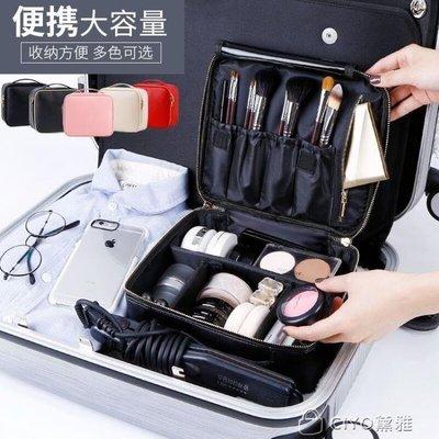日和生活館 化妝包大容量多功能簡約便攜小號韓國軟妹可愛少女心化妝品收納包S686