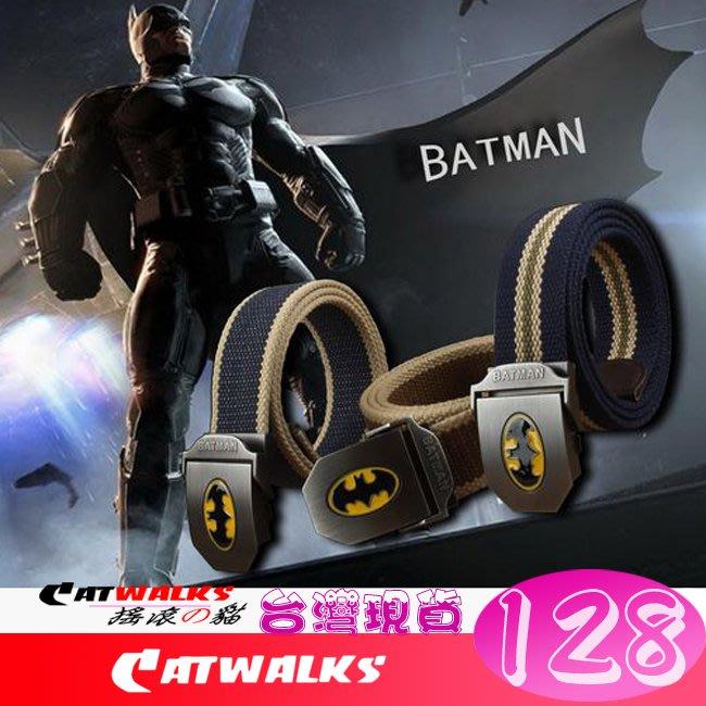 【 Catwalk's 搖滾の貓 】軍規風立體蝙蝠俠LOGO金屬扣加厚帆布腰帶 15色現貨 台灣發貨
