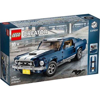 *正版公司貨* LEGO 樂高 10265   CREATOR系列 -  福特野馬 (全新現貨)
