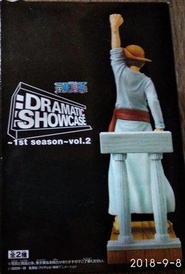 日本海賊王 航海王 DRAMATIC SHOWCASE 1st season vol.2 魯夫 模型 公仔 /收藏玩家