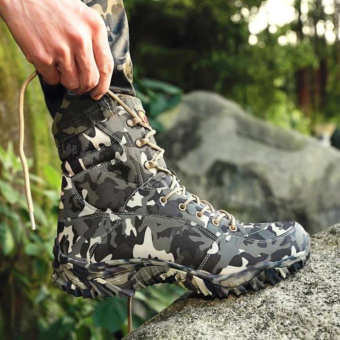 瀧澤部品 TAKIZAWA ROCK BIKER 迷彩車靴 高筒鞋 多功能靴 防水 休閒 通勤 機車重機 登山露營
