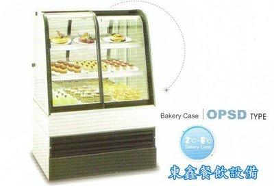 ~~東鑫餐飲設備~~OPSD 小型蛋糕圓玻璃展示櫃 / 蛋糕冷藏展示櫥 / 營業用蛋糕冷藏展示櫃