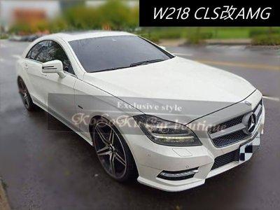 批發 零售BENZ CLS W218 ...