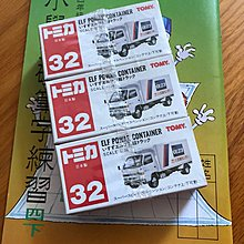 TOMY diecast car No.32 (Made in Japan)