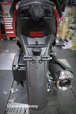 【貝爾摩托車精品店】SMAX 兩截式 大牌板 後牌架 後牌版 加長 附LED牌照燈