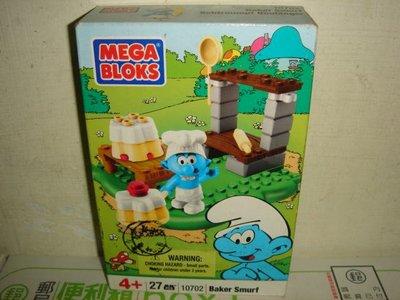 1戰隊Playmobil摩比人LEGO樂高10702美高MEGA BLOKS藍色小精靈小廚師積木公仔補充組三佰九一元起標