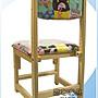 麻布家具【特價品】學生椅 兒童椅 升降椅 書桌椅 電腦椅**六段調整**請先詢問貨況